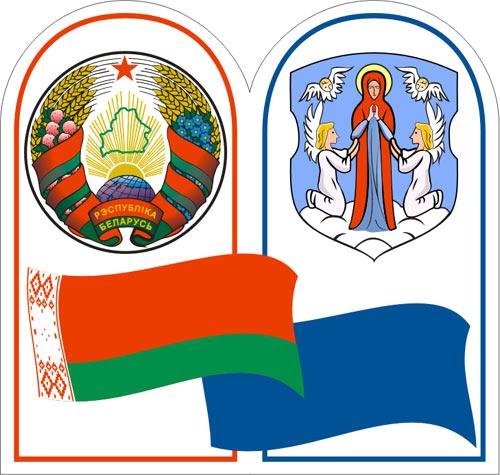 Шаблон флаг минска — википедия